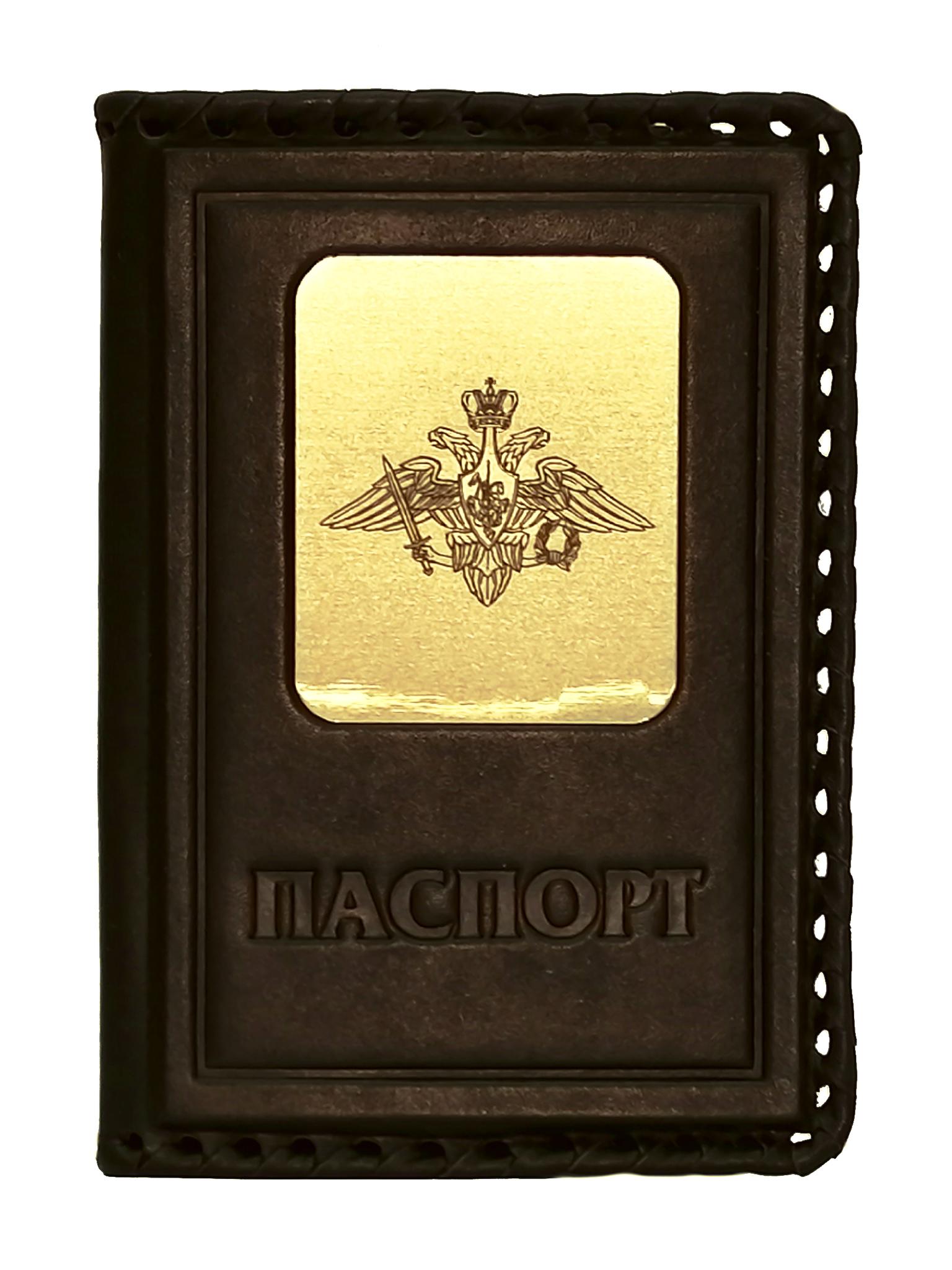 Обложка на паспорт   Герб вооруженных сил РФ   Коричневый