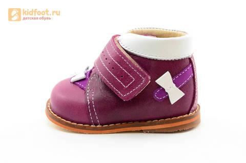 Ботинки для девочек Тотто из натуральной кожи на липучке цвет Сирень, 013A. Изображение 3 из 16.