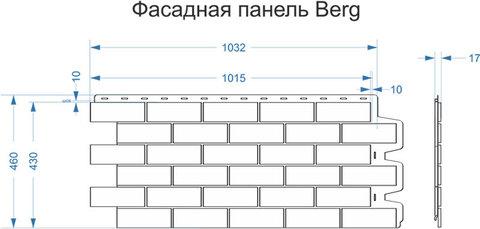 Фасадная панель Деке Гора 1015х434 мм Рубиновый