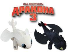Как приручить дракона 3 игрушка мягкая Беззубик , Дневная Фурия