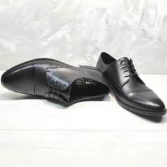 Свадебные туфли мужские под костюм Ikoc 2249-1 Black Leather.