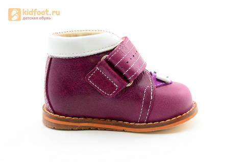 Ботинки для девочек Тотто из натуральной кожи на липучке цвет Сирень, 013A. Изображение 4 из 16.