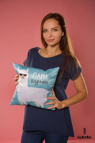 Подушка декоративная «Лама без драмы»-2