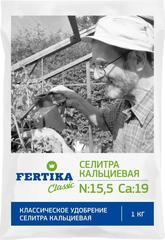 Fertika селитра кальциевая 1 кг удобрение