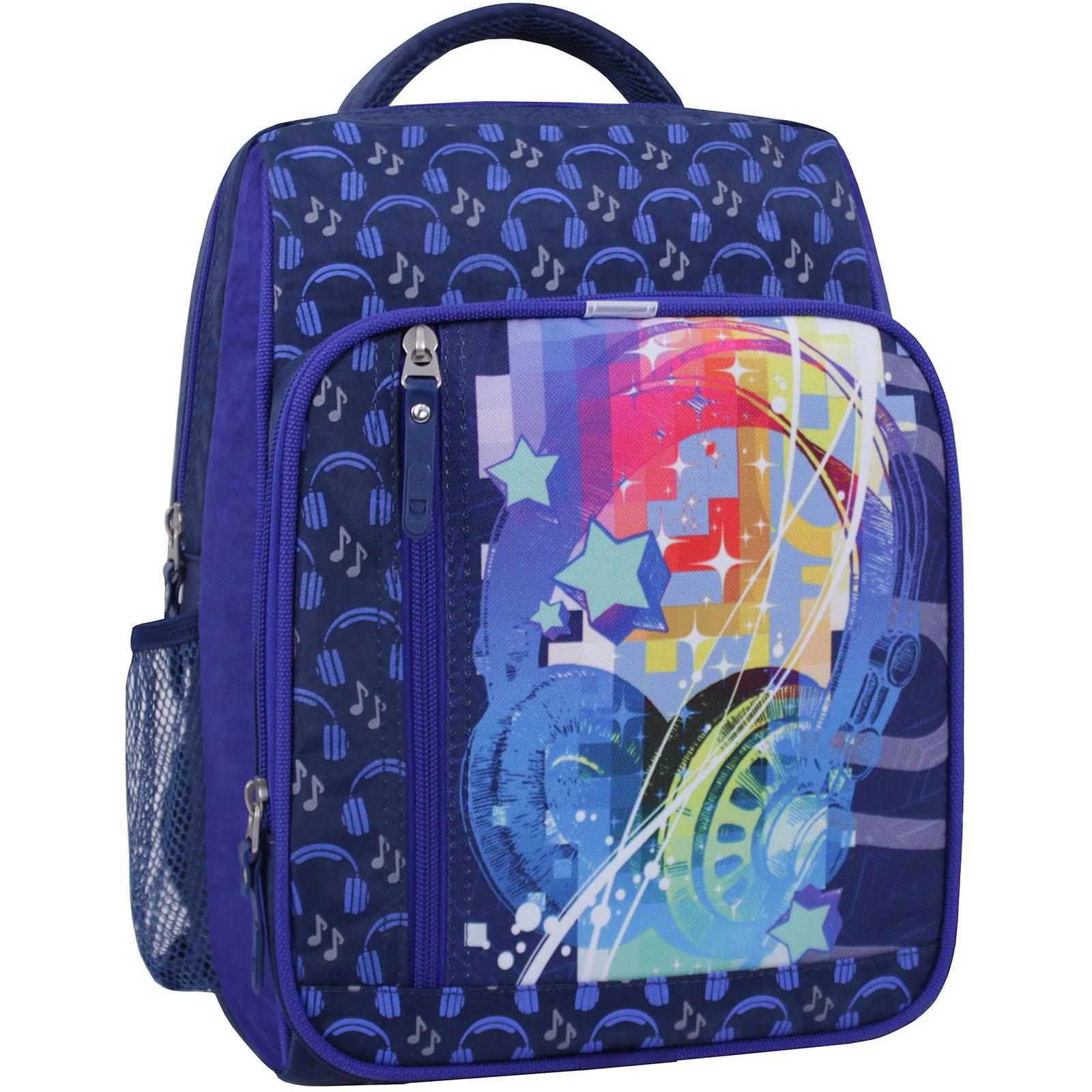 Рюкзак школьный Bagland Школьник 8 л. 225 синий 614 (00112702) фото 1