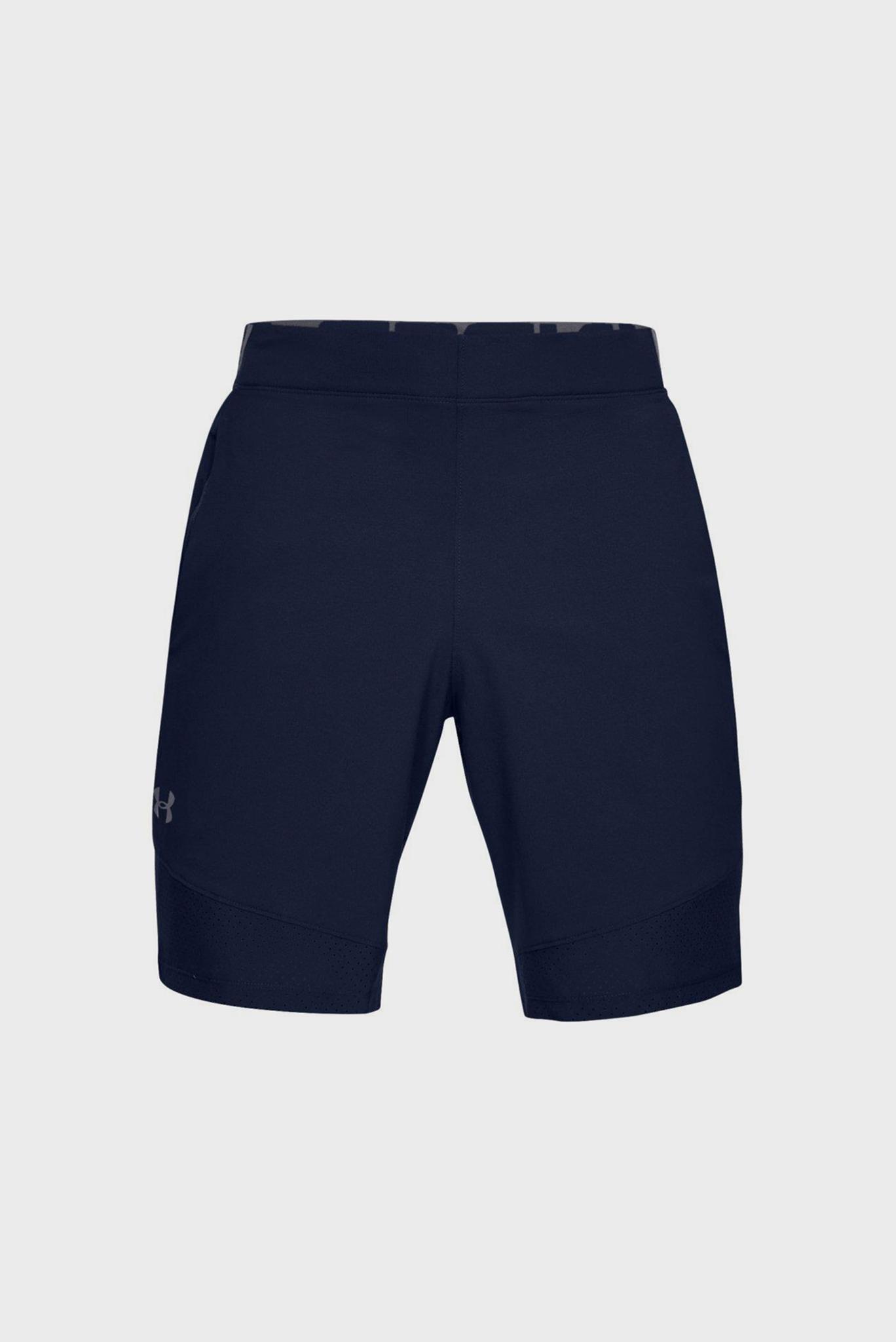 Мужские синие  шорты Vanish Woven Short Under Armour