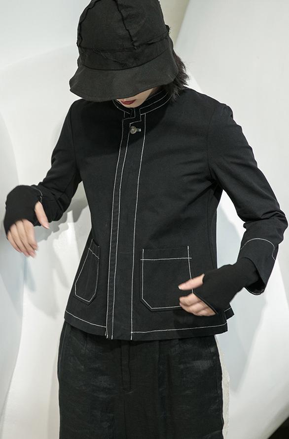 Куртка «FRIDELIA»