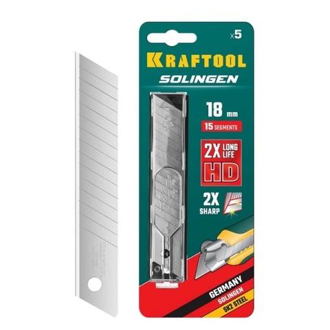 KRAFTOOL SOLINGEN 18 мм лезвия сегментированные, 15 сегментов, 5 шт