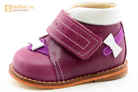 Ботинки для девочек Тотто из натуральной кожи на липучке цвет Сирень, 013A. Изображение 1 из 16.