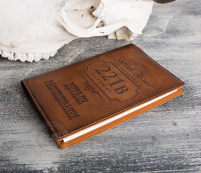 BY05-05-02 Подарочный кожаный ежедневник «Шерлок Холмс: Детали расследования» фото 05