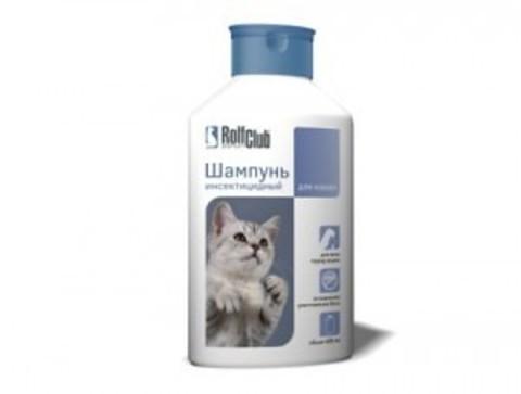 Рольф Club (Рольф Клуб) шампунь от блох для кошек 400 мл.