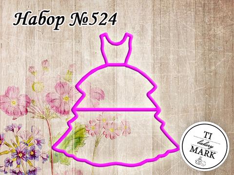 Вырубка №524 - Платье