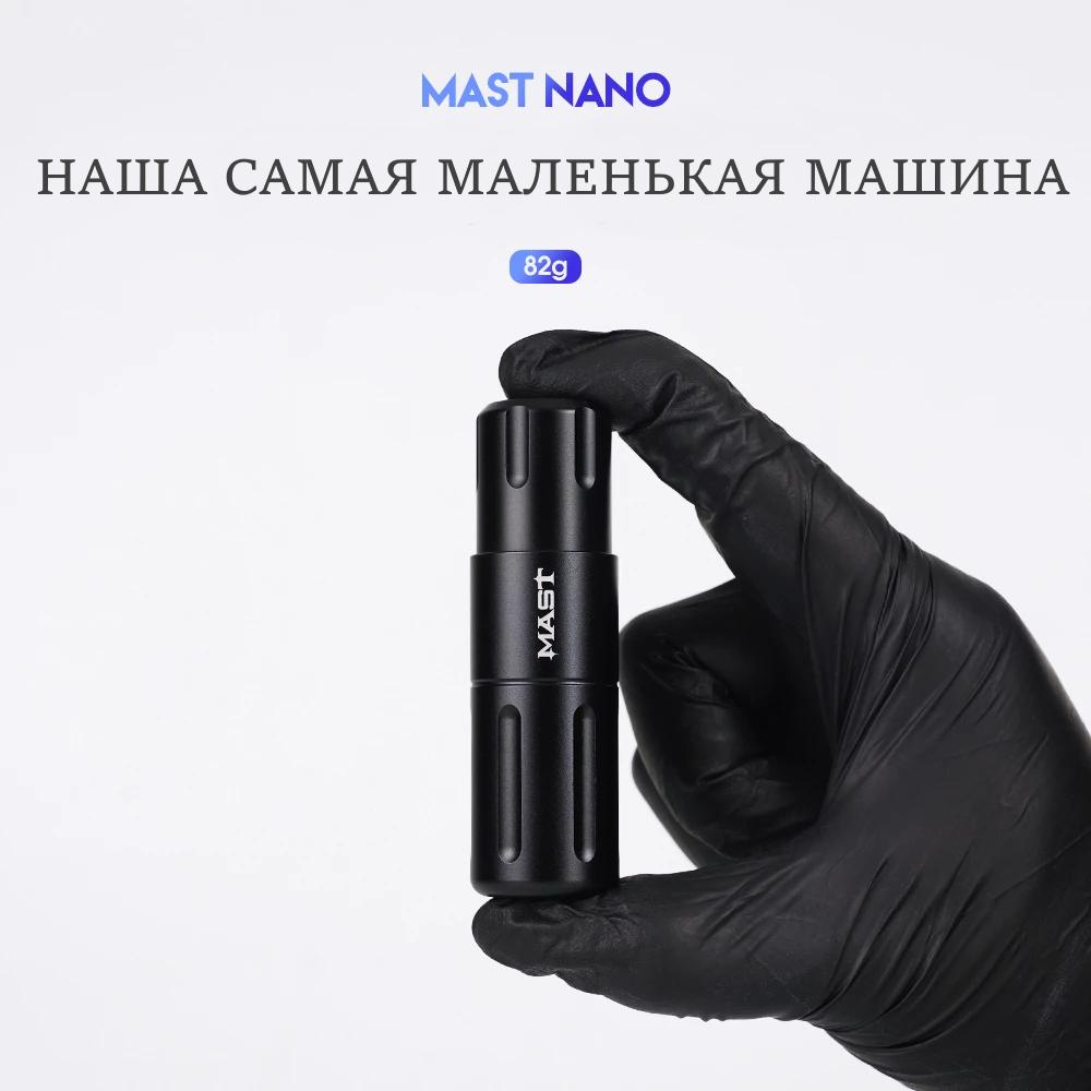 Mast Nano