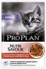 Пауч Purina Pro Plan JUNIOR, для котят, с говядиной