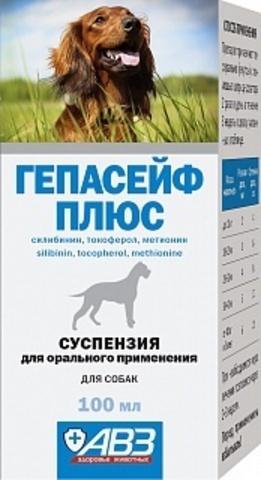 Гепасейф Плюс для собак 100 мл