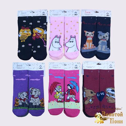 Носки махровые детские (3-11) 201107-Р8042