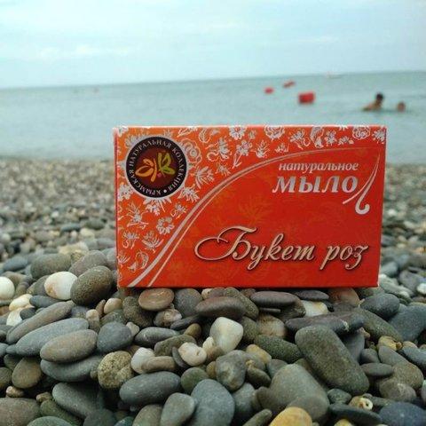 Мыло натуральное «Букет Роз»™Крымская Натуральная Коллекция