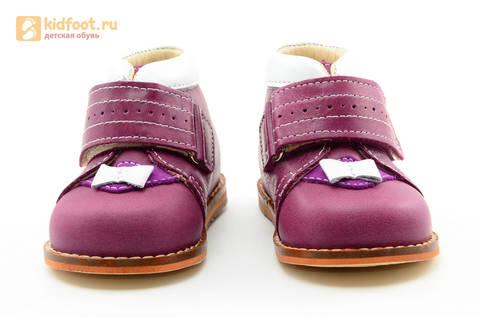 Ботинки для девочек Тотто из натуральной кожи на липучке цвет Сирень, 013A. Изображение 5 из 16.