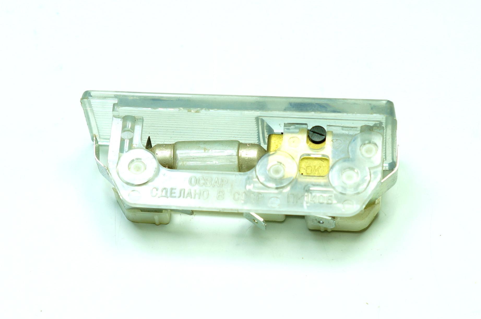 Фонарь освещения салона ПК140Б Ваз 2101