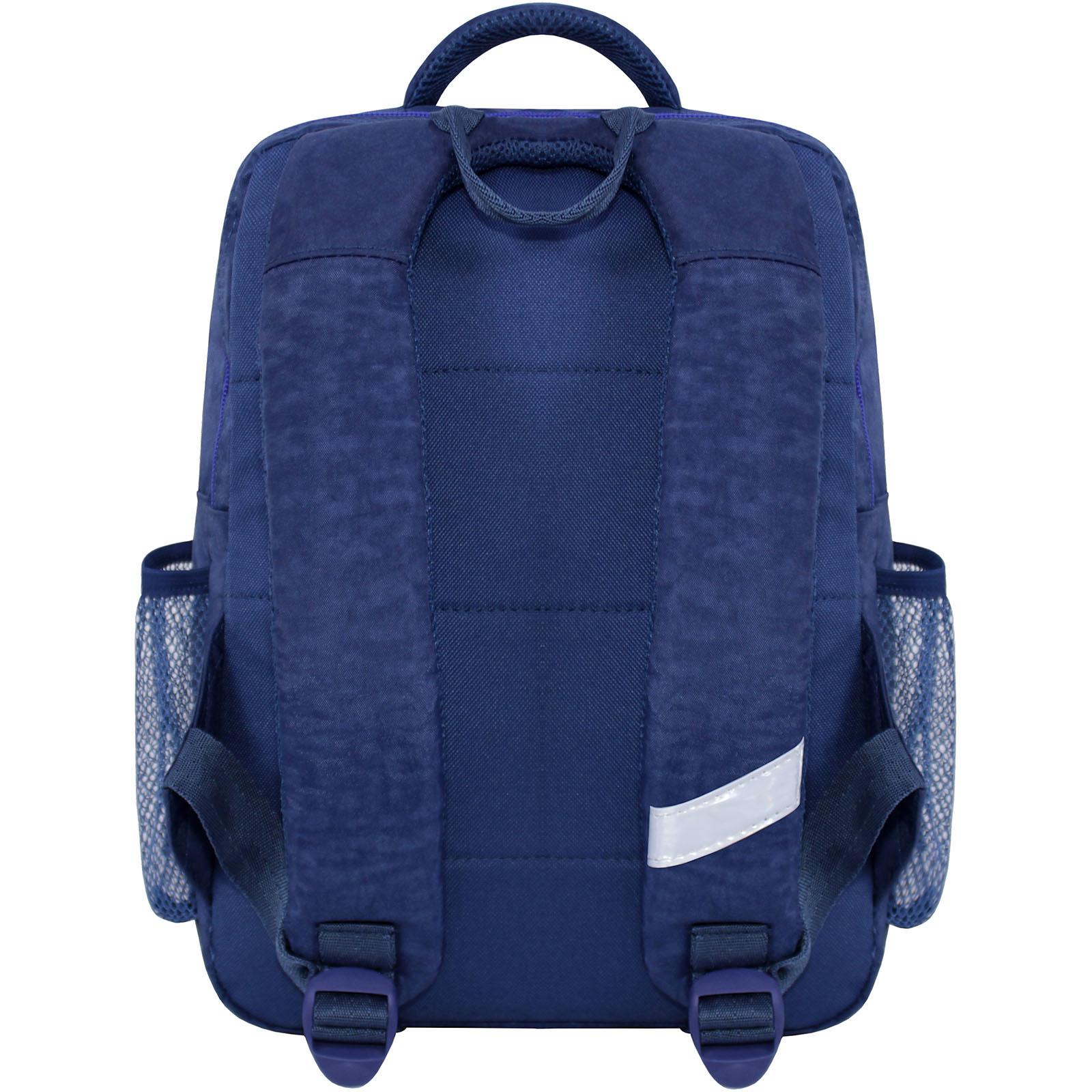 Рюкзак школьный Bagland Школьник 8 л. 225 синий 614 (00112702) фото