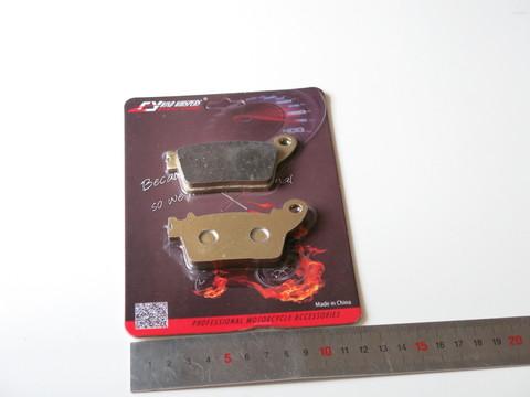 Тормозные колодки задние Honda CBR 600 RR CBR 1000 RR