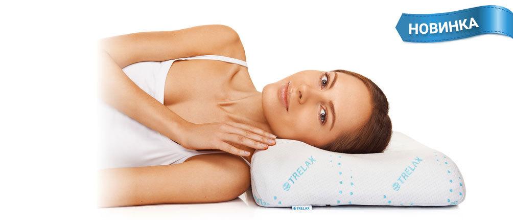 Наволочки на подушки для сна Наволочка на TRELAX SOLA SolaIm.jpg