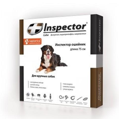 INSPEСTOR (Инспектор) ошейник для крупных собак 75 см