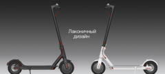 Электросамокат Xiaomi MiJia Smart Electric Scooter M365 (черный)
