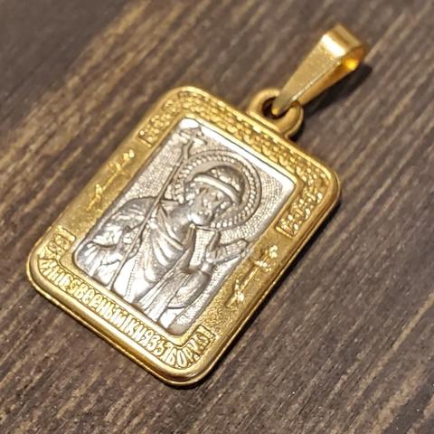 Нательная именная икона святой Борис с позолотой медальон кулон