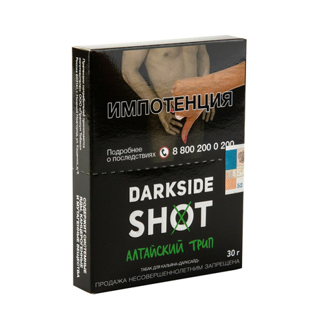 Табак DarkSide SHOT Алтайский трип (Хвоя Фейхоа Эвкалипт) 30 г