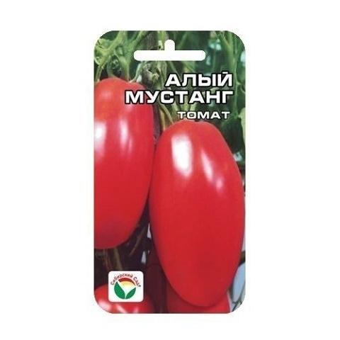 Алый Мустанг 20шт томат (Сиб сад)