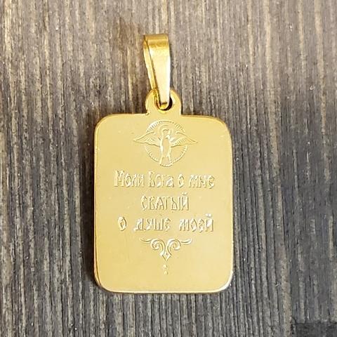 Нательная именная икона святой Борис с позолотой медальон кулон обратная сторона с молитвой