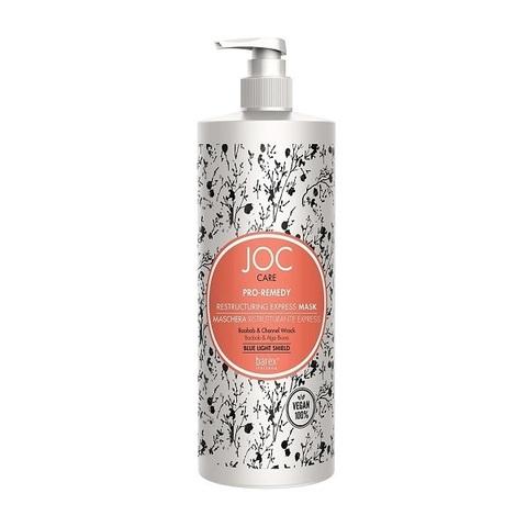 JOC CARE Восстанавливающая экспресс-маска PRO-REMEDY Barex, 1000мл