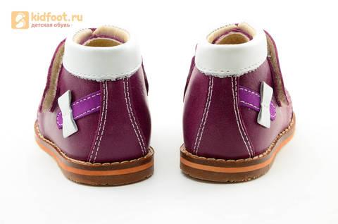 Ботинки для девочек Тотто из натуральной кожи на липучке цвет Сирень, 013A. Изображение 8 из 16.