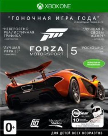Forza Motorsport 5. Game Of The Year Edition (Xbox One/Series X, русская версия)