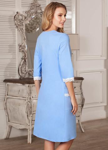 Халат Marta для беременных и кормящих; цвет: голубой 5805