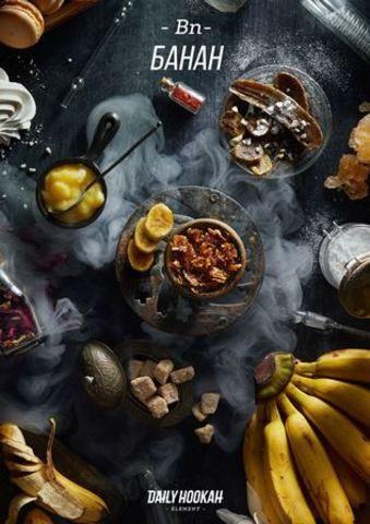 Daily Hookah Банан