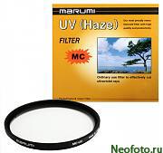 Marumi MC UV (Haze) 52 mm