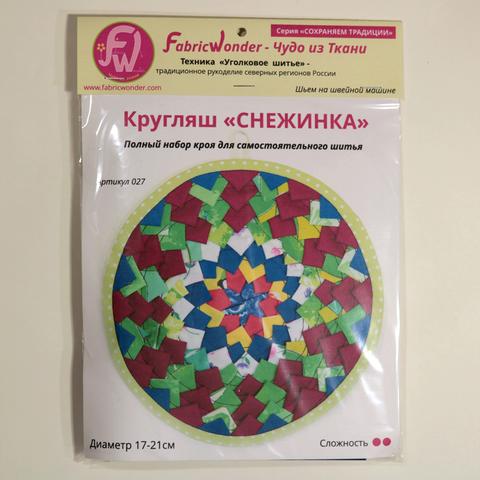 Набор для шитья КРУГЛЯШ СНЕЖИНКА 027