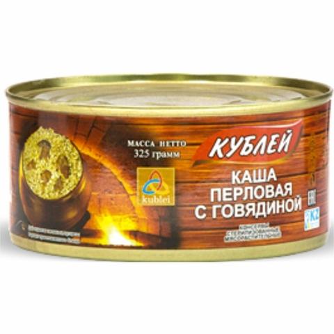 Каша КУБЛЕЙ Перловая Говядина 325 гр ж/б КАЗАХСТАН