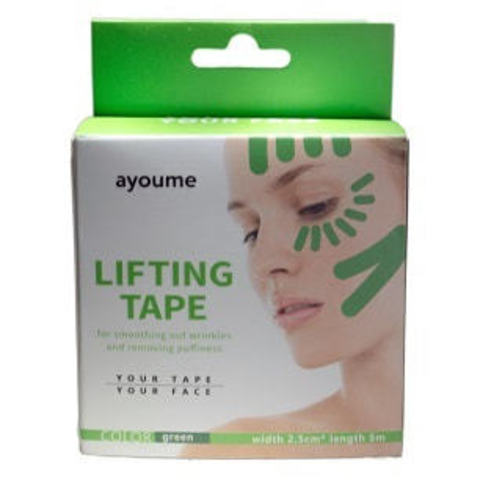 Ayoume Kinesiology Tape Roll Кинезио тейп для лица (зеленый) 2,5см х 5м