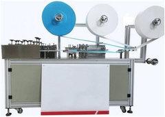 Фото: Ультразвуковая машина для изготовления маски