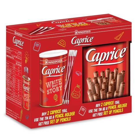 Вафли венские с фундуком и шоколадным кремом Caprice набор
