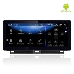 Мультимедийный монитор Lexus NX (17-21) Android 10 4/64GB IPS 4G модель RDL-NX 1721