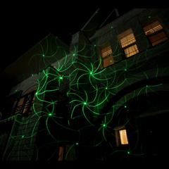 Лазерная подсветка уличная