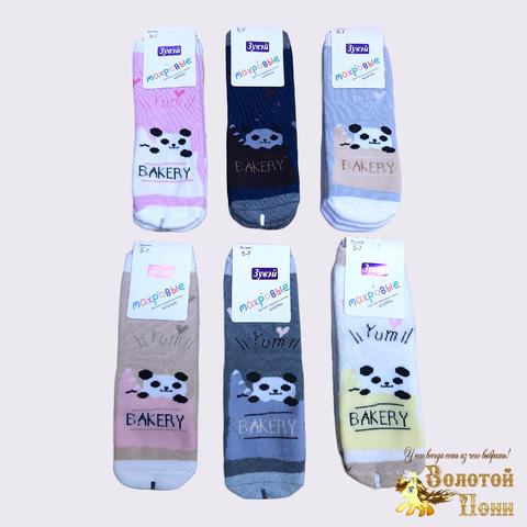 Носки махровые детские (3-11) 201107-Р8043