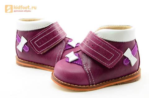 Ботинки для девочек Тотто из натуральной кожи на липучке цвет Сирень, 013A. Изображение 11 из 16.