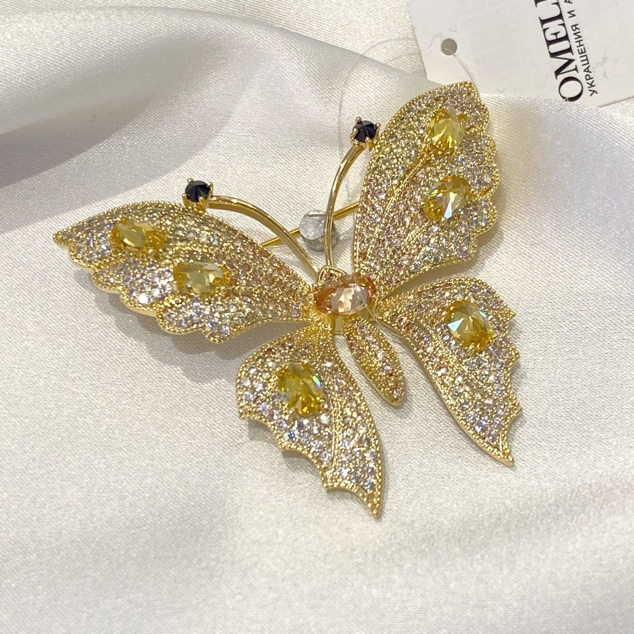 Брошь Циркон Бабочка с овальными цирконами желтый золотой