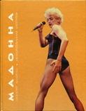 Мадонна. Неавторизованная Биография / Кристофер Андерсен