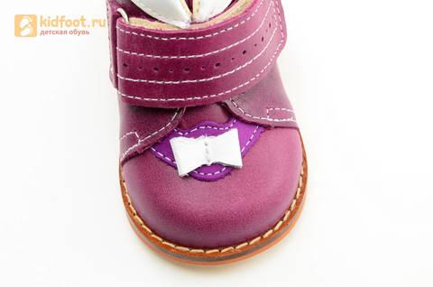 Ботинки для девочек Тотто из натуральной кожи на липучке цвет Сирень, 013A. Изображение 12 из 16.
